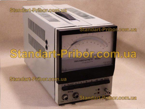 Ф5303 вольтметр - фотография 1