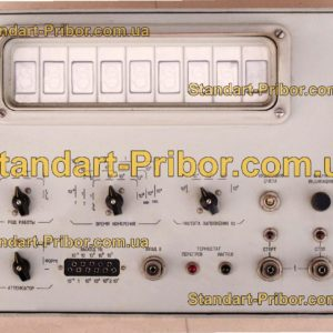 Ф571 частотомер - фотография 1