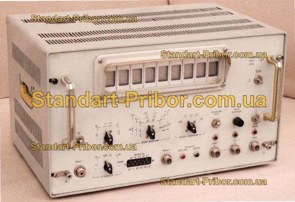 Ф571 частотомер - изображение 2