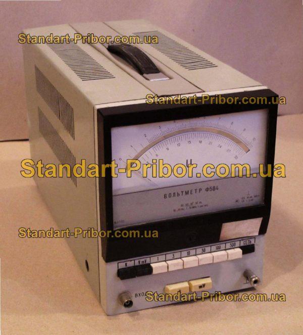 Ф584 вольтамперметр лабораторный - фотография 1
