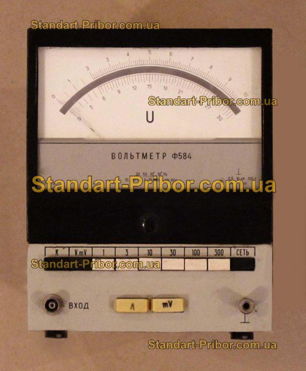 Ф584 вольтамперметр лабораторный - изображение 2