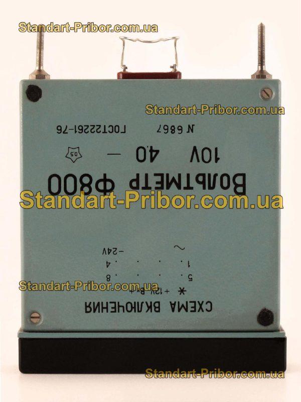 Ф800 вольтметр электронно-люминесцентный - изображение 5