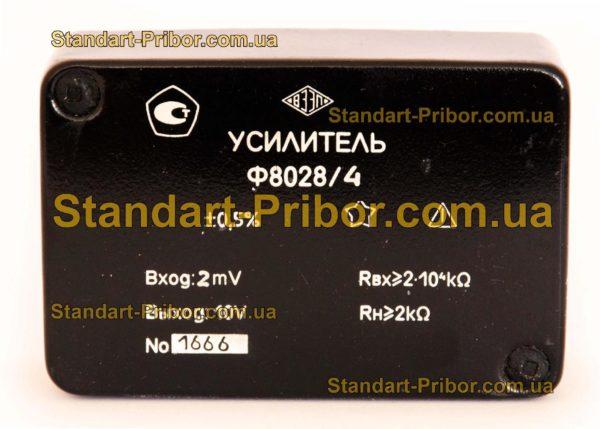 Ф8028 усилитель - фотография 1