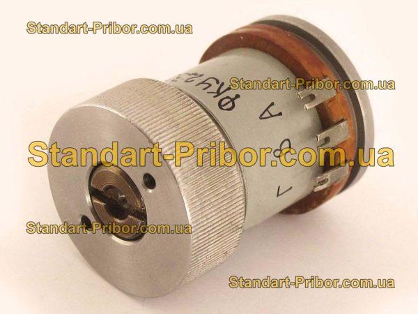 ФКУ-235 устройство компенсирующее - фотография 1