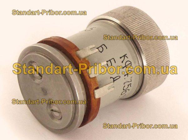 ФКУ-235 устройство компенсирующее - изображение 2