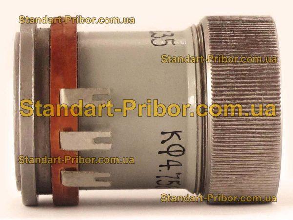 ФКУ-235 устройство компенсирующее - фотография 4