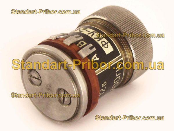 ФКУ-242-01 устройство компенсирующее - изображение 2