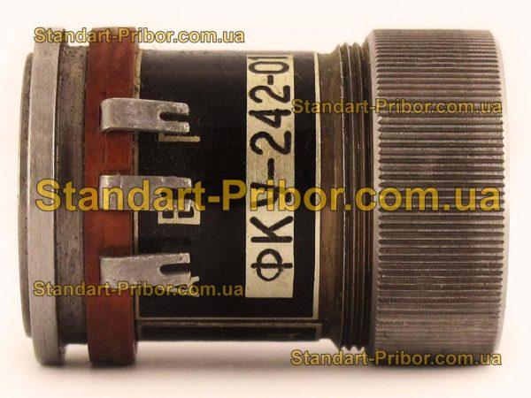 ФКУ-242-01 устройство компенсирующее - фотография 4