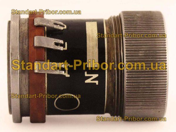 ФКУ-242-01 устройство компенсирующее - фото 6