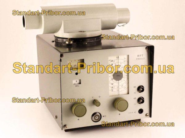 FMA6.2 антенна измерительная - фотография 1