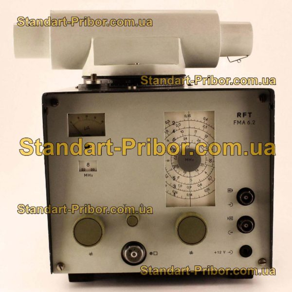 FMA6.2 антенна измерительная - изображение 2