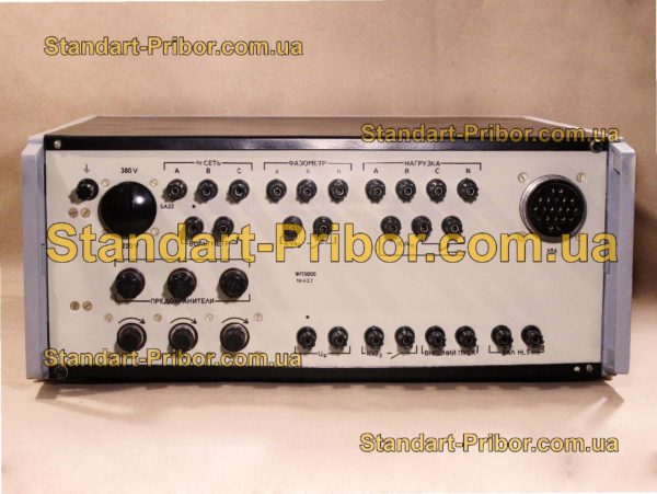 ФП5000 блок-приставка - фотография 4