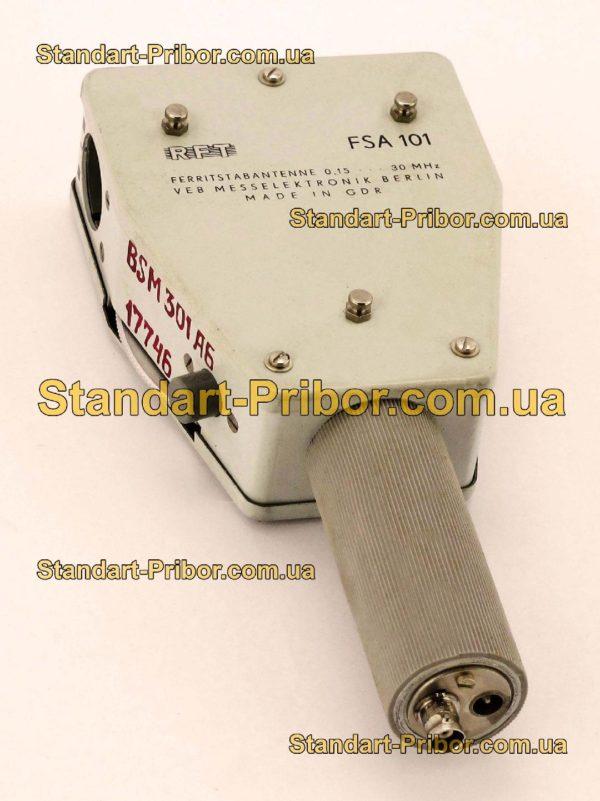 FSA 101 антенна ферритовая - изображение 2