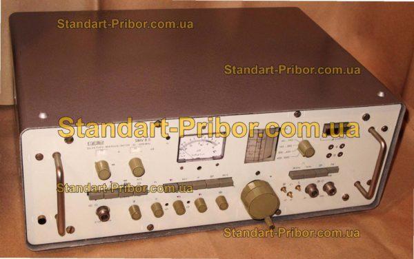 FSM-8.5 комплект измерительный - фотография 1