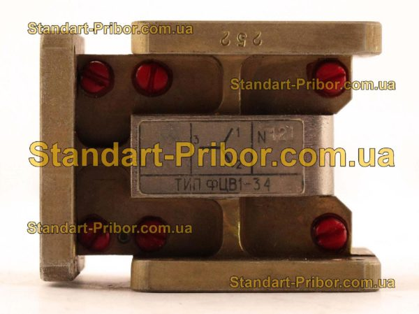 ФЦВ1-34 циркулятор волноводный - фото 6