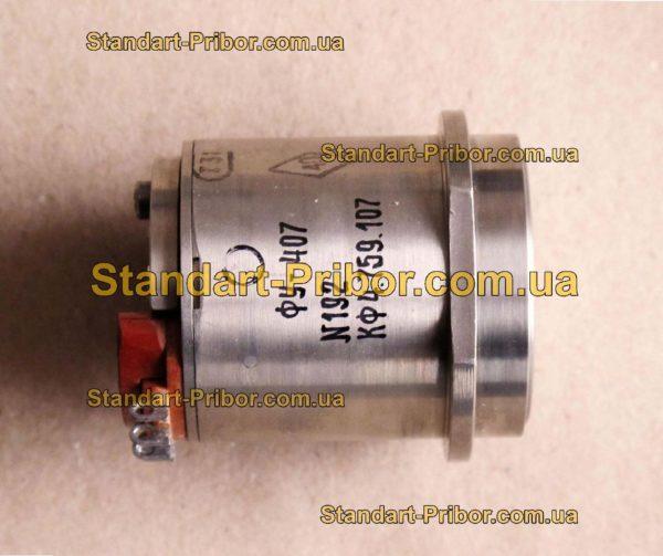 ФУ-407 устройство фазирующие - фотография 1