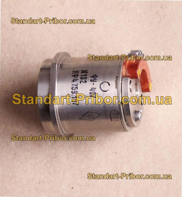ФУ-407 устройство фазирующие - изображение 2