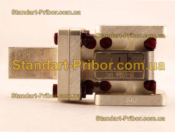 ФВВ1-19 вентиль волноводный - фотография 7