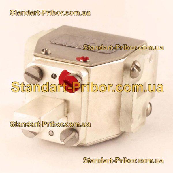 ФВВ1-21 вентиль волноводный - фотография 1