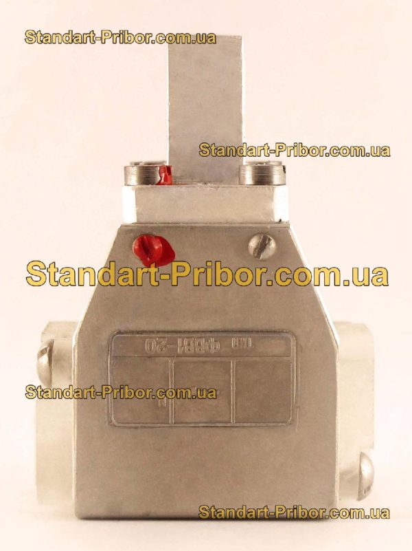 ФВВ1-21 вентиль волноводный - фото 6