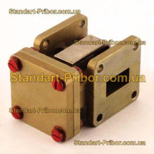 ФВВ1-40 вентиль волноводный - фотография 1