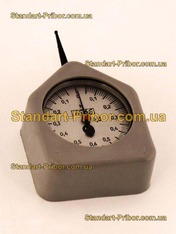 Г-0.5 (Г-0.1-0.5) граммометр - фотография 1