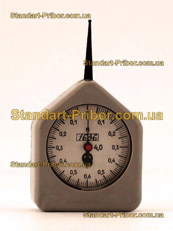 Г-1 (Г-0.1-1) граммометр - фотография 4