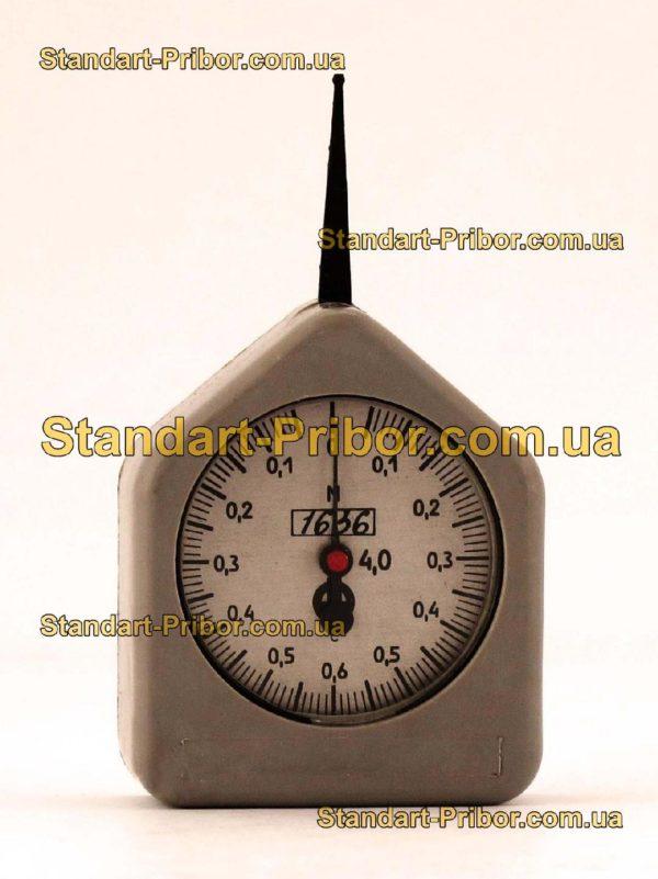 Г-150 (Г-25-150) граммометр - фотография 4