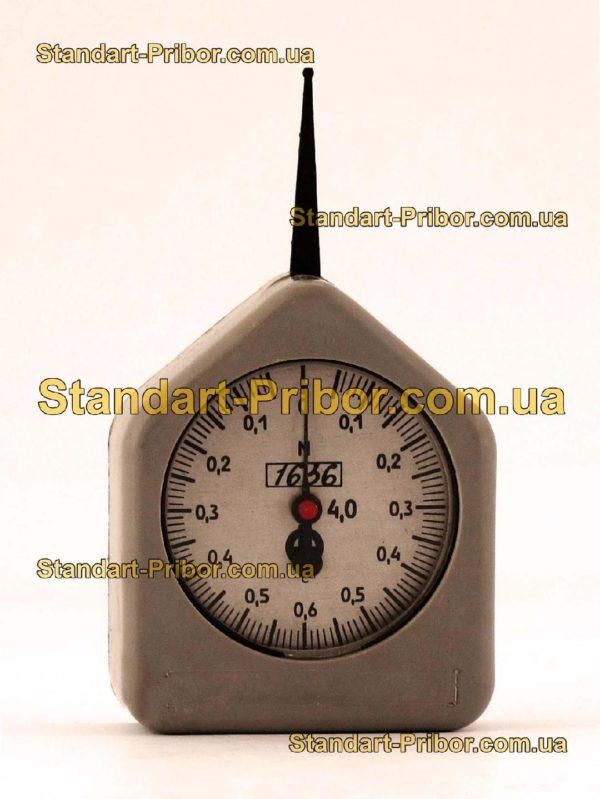 Г-50 (Г-10-50) граммометр - фотография 4