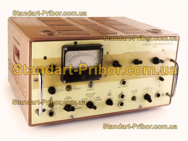 Г2-12 генератор шума - фотография 1