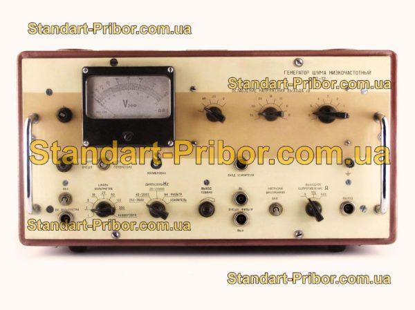 Г2-12 генератор шума - изображение 2