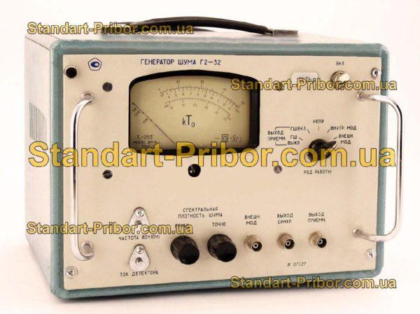 Г2-32 генератор шумовых сигналов - фотография 1