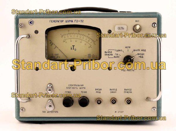 Г2-32 генератор шумовых сигналов - изображение 2