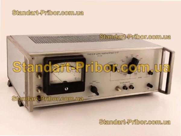 Г2-37 генератор шумовых сигналов - фотография 1