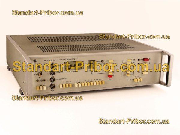 Г2-57 генератор шумовых сигналов - фотография 1