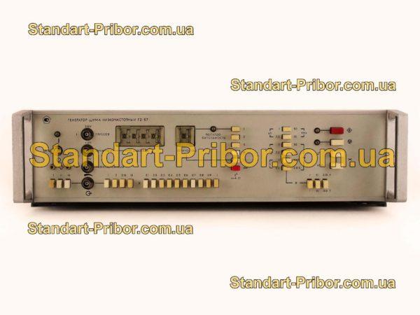 Г2-57 генератор шумовых сигналов - изображение 2