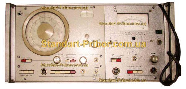 Г3-104 генератор сигналов низкочастотный - фотография 1