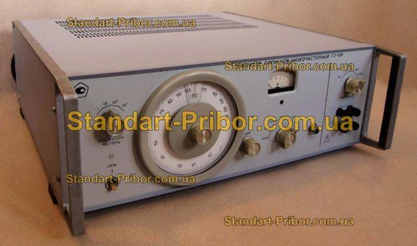 Г3-109 генератор сигналов низкочастотный - фотография 1