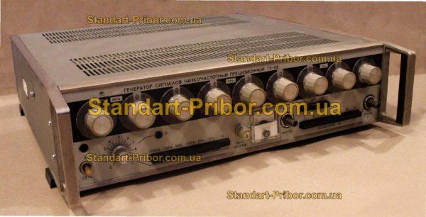 Г3-110 генератор сигналов низкочастотный - фотография 1