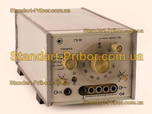 Г3-111 генератор сигналов низкочастотный - фотография 1