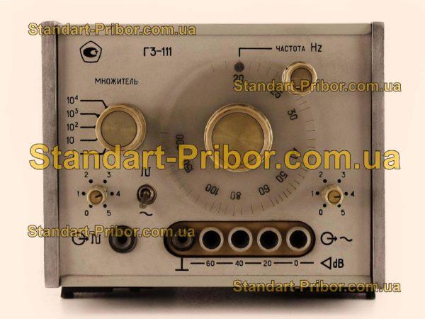 Г3-111 генератор сигналов низкочастотный - изображение 2