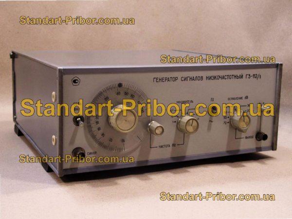 Г3-112/1 генератор сигналов низкочастотный - фотография 1