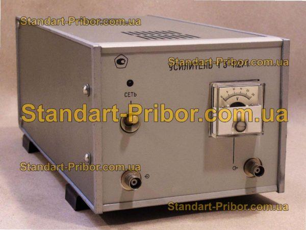 Г3-112/1 генератор сигналов низкочастотный - изображение 2