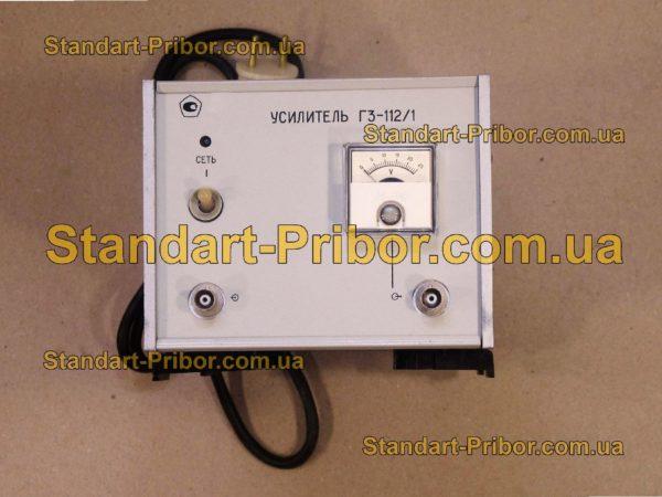 Г3-112/1 генератор сигналов низкочастотный - фотография 4