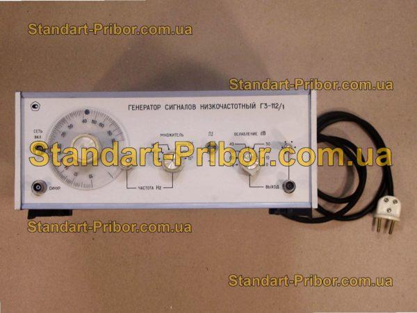 Г3-112/1 генератор сигналов низкочастотный - фото 9