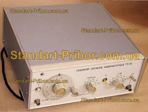 Г3-112 генератор сигналов низкочастотный - фотография 1