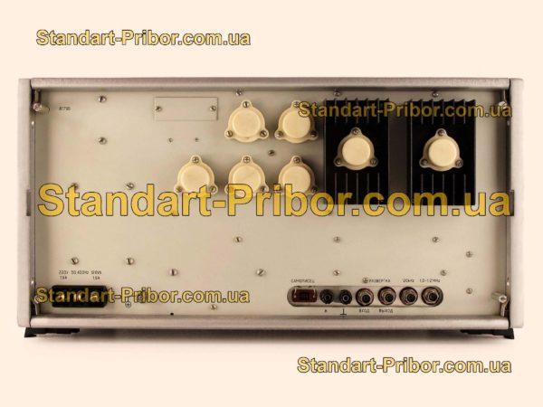 Г3-117 генератор сигналов низкочастотный - фотография 4