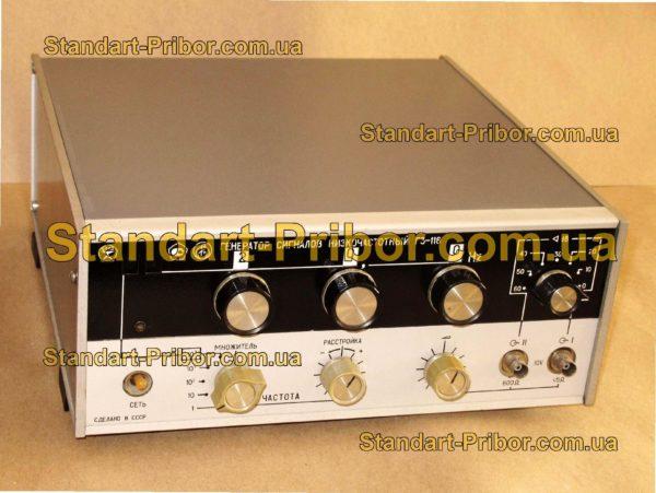 Г3-118 генератор сигналов низкочастотный - фотография 1