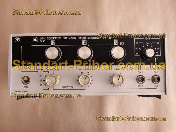 Г3-118 генератор сигналов низкочастотный - изображение 2