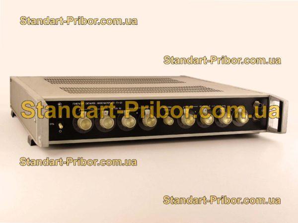 Г3-121 генератор сигналов низкочастотный - фотография 1
